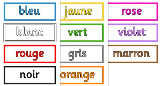 رنگ های فرانسوی